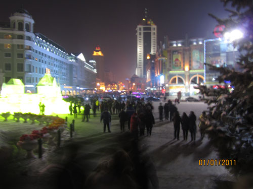 China. Harbin, exibition